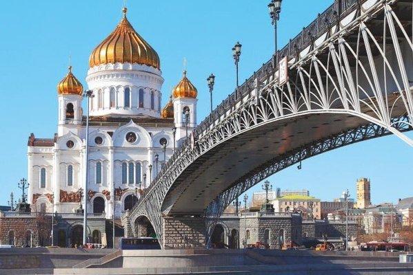 Rusko - Moskva,Petrohrad